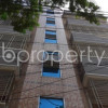 An Apartment Is Ready For Sale At Khilgaon , Near Khilgaon Government High School.