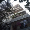 A Flat Can Be Found In West Shewrapara For Sale, Near Green University Of Bangladesh